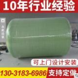 支持定制 耐腐蚀玻璃钢盐酸储罐 储罐化工容器厂家