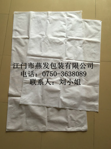 厂家大量直销定制大小规格无纺袋