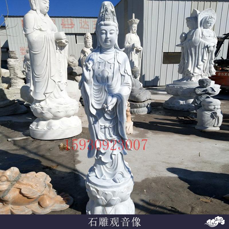 曲阳海艺雕刻厂石雕观音像定制观音菩萨佛像观音大士供奉摆件