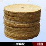 东莞聚能抛光材料收购二手麻轮金属表面抛光轮子旧麻轮回收