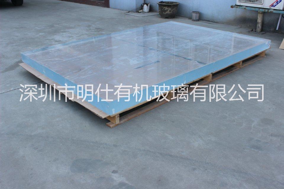 供应深圳亚克力板,亚克力板生产厂家,亚克力板加工定制