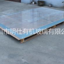 供应深圳亚克力板,亚克力板生产厂家,亚克力板加工定制批发