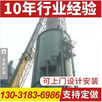 大型不锈钢脱硫塔 环保脱硫除尘器 工业除尘设备 锅炉脱硫设备