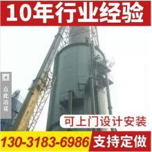 大型不锈钢脱硫塔 环保脱硫除尘器 工业除尘设备 锅炉脱硫设备批发
