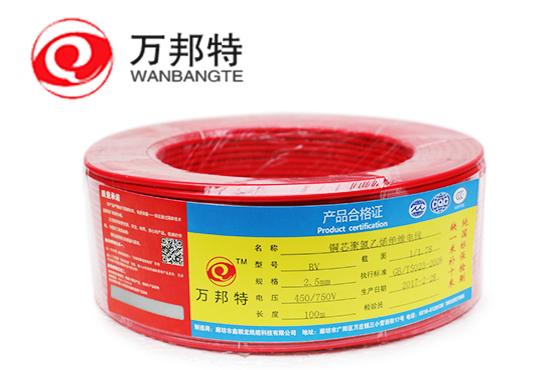 bv2.5电线国标铜芯线缆 厂家直销bv2.5电线电缆价格合