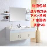 不锈钢太空铝浴室柜卫浴柜 卫生间组合柜 诚招代理一件代发,供货商