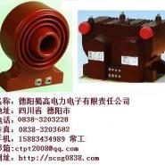 高频电流传感器图片
