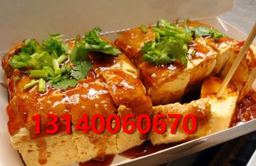 郑州臭豆腐专业培训,卤水制作培训批发代理商,臭豆腐小吃车商家