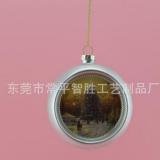 玻璃圣诞装饰品 玻璃球  玻璃球供应商  玻璃球厂家  玻璃球批发
