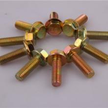 厂家批发生产法兰螺栓