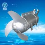 氧化沟不锈钢潜水搅拌机价格 QJB型氧化沟不锈钢潜水搅拌机