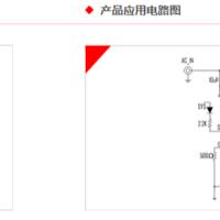 5v2A同步整流电池充电IC ETA6002