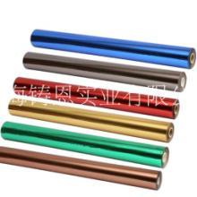 供应上海烫印皮革类烫金纸,电化铝 供应上海烫印皮革类烫金纸电化铝
