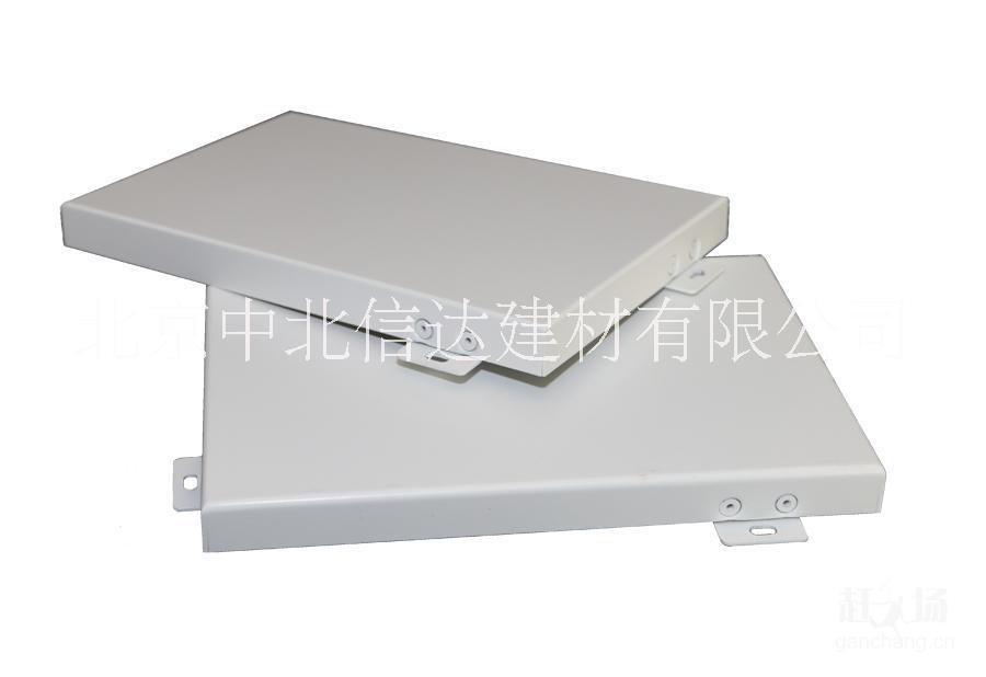 2.5mm铝单板报价 幕墙铝单板厂家 氟碳铝单板报价 北京铝单板厂家