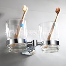 贝洛德牙刷杯架浴室五金挂件 全铜双杯架牙刷杯架漱口杯 卫生间挂墙洗漱杯双杯架