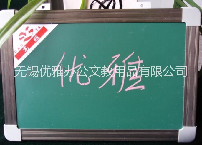 优雅乐80*120磁性绿板