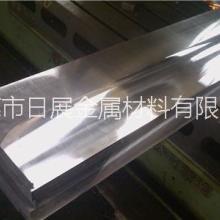 厂家直销ASp23高速钢 瑞典高速钢圆棒批发