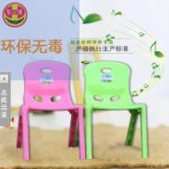 儿童塑料椅子图片