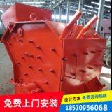 小产量的反击式制砂机价格_长城制砂机价格