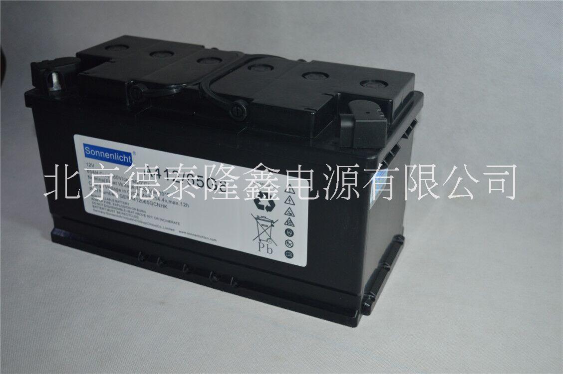 德国阳光蓄电池 德国阳光蓄电池北京 德国阳光蓄电池 德国阳光电池