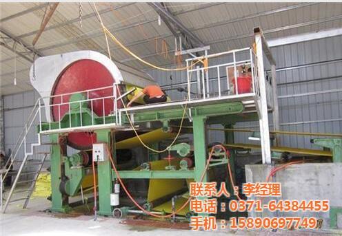 河南造纸机厂家出售 河南造纸机出售价格 河南造纸机批发 河南造纸机供应商
