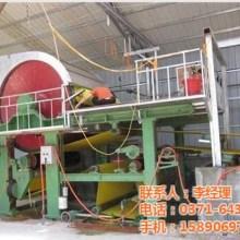 小型烧纸造纸机设备 环保造纸设备厂家 无污染造纸机设备