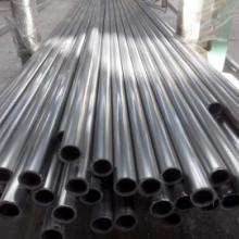 钢管,高频焊管,无缝热轧管等各种管材建材