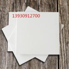 红枫陶瓷耐酸砖 釉面素面耐酸砖150*150*15防腐耐磨耐酸碱国标品质 厂家直销 低价耐酸砖