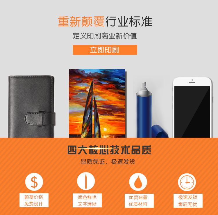 广州全新高端宣传册设计印刷厂批发价格