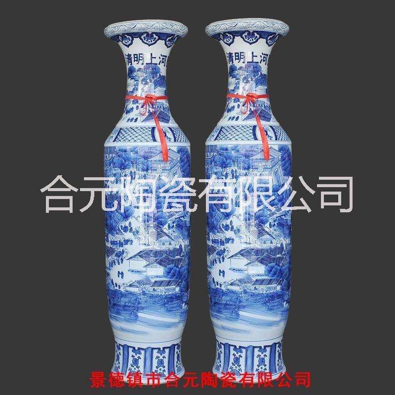 酒店大门摆设陶瓷大花瓶 酒店招财陶瓷大花瓶