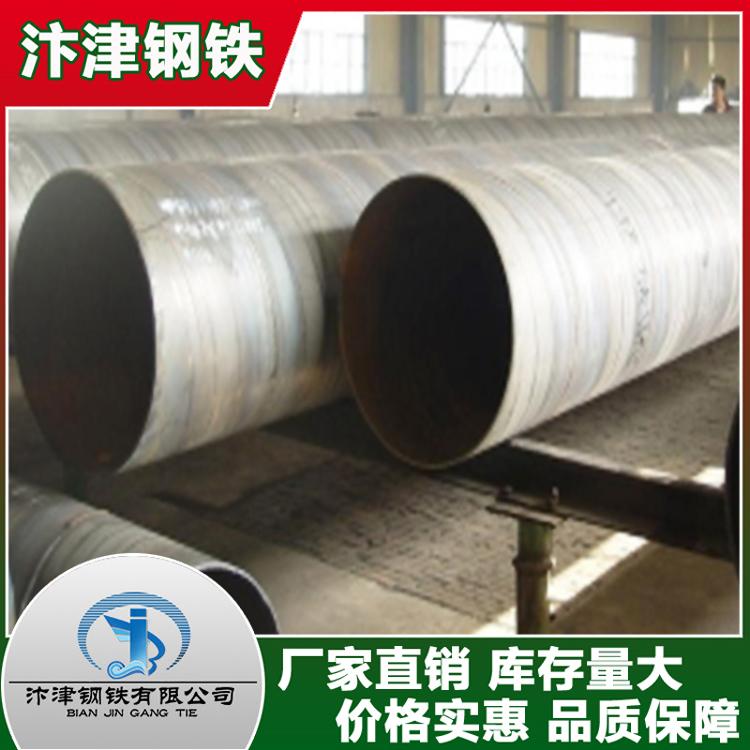 大口径焊管 厚壁焊接钢管 广东丁字焊管厂家直销可定做批发