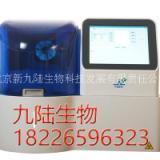 医用微量元素分析仪 人体微量元素分析仪