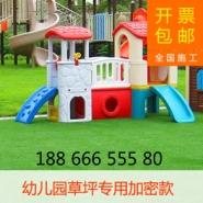 幼儿园草坪图片