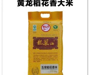 有机稻花香大米价格,优质有机稻花香米批发,有机稻花香米价格