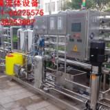 河南郑州开封洛阳纯净水设备价格报价多少钱