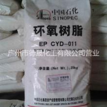 环氧树脂E44图片
