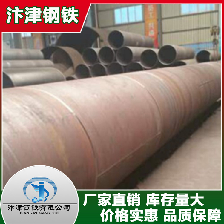 佛山汴津钢铁大量供应优质钢板卷管广东大口径直缝焊接钢板卷管批发