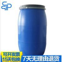 四川120L化工桶直销 四川120L化工桶批发 120L化工桶厂
