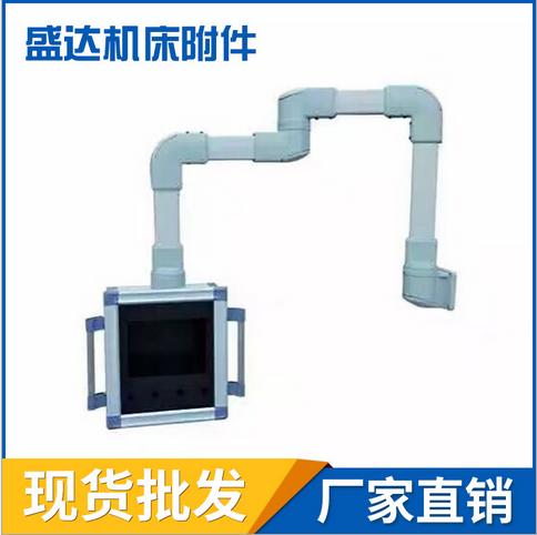 CZ-45/60悬臂控制箱数控机床悬臂链接组件 悬臂系统 悬臂操作箱