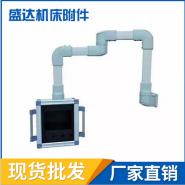数控机床悬臂链接组件图片