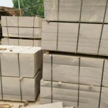 广西成品石材厂家批发 广西成品石材供应商 广西成品石材出售价格 博白黑成品石材厂