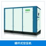 生产厂家批发 120HP 90kw成都螺杆式空压机  节能环保静音