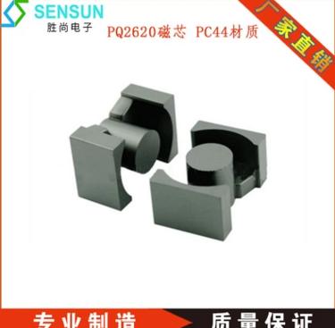 EFD型高频变压器 EE型高频变压器 滤波器 共模电感 磁环电感 PQ型磁芯PC40材质 PQ型磁芯PC44材质