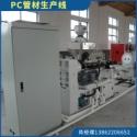 PC管材生产线图片