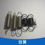 弹簧厂家生产各种五金弹簧 压簧 深圳拉簧 接受来图定制