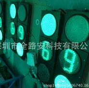 400mm交通信号灯|满屏信号灯图片