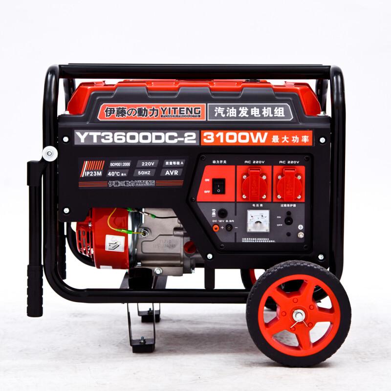 伊藤动力3KW汽油发电机YT3600DC-2