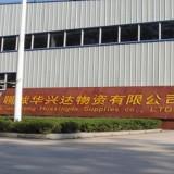 无缝管 15#无缝钢管 山东15#无缝钢管生产厂家
