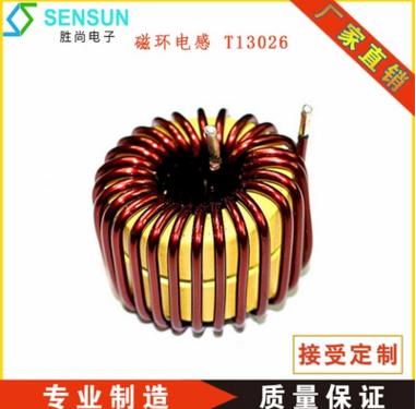 EFD型高频变压器 EE型高频变压器 滤波器 共模电感 磁环电感