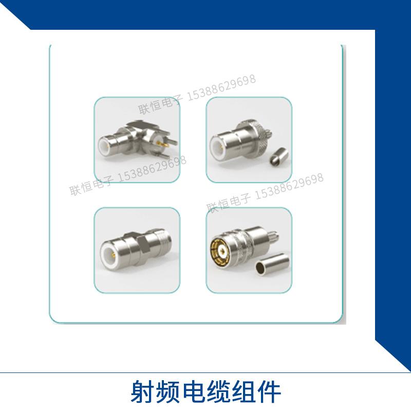 电缆组件图片/电缆组件样板图 (4)